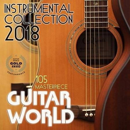 Guitar World: Instrumental Collection (2018)