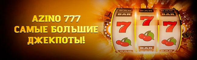 37 azino 777