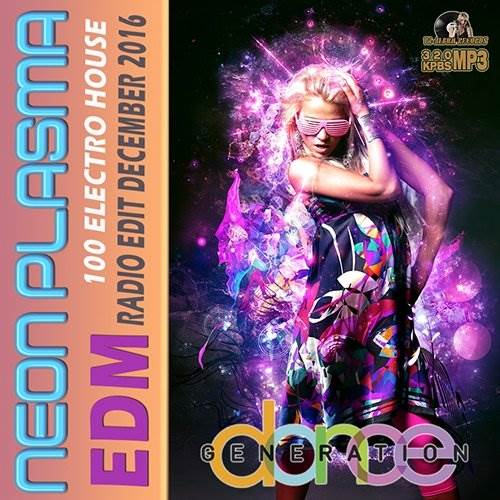 Neon Plasma: EDM Party (2016)