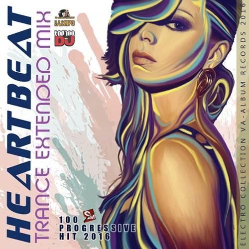 Heartbeat: Trance Extendet Mix (2016)