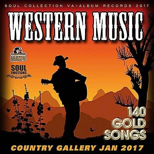 Western Music: Country Gallery (2017)