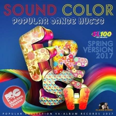 Sound Color: Popular Dance Music (2017)
