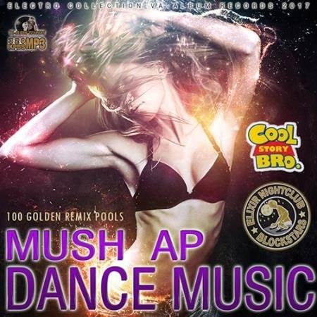 Mush-Up Dance Music (2017)