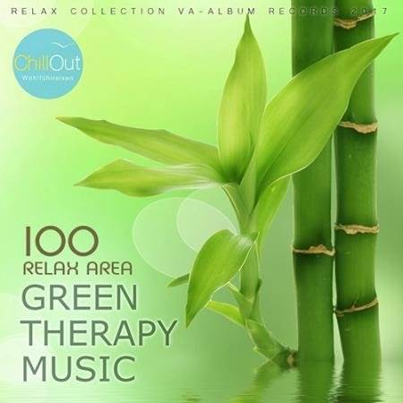 Green Therapy Music (2017)