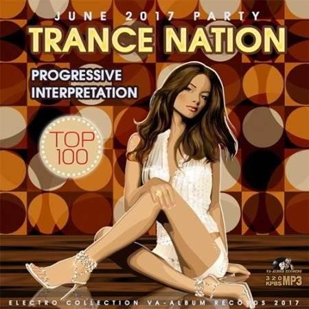 Trance Nation: Progressive Interpretation (2017)