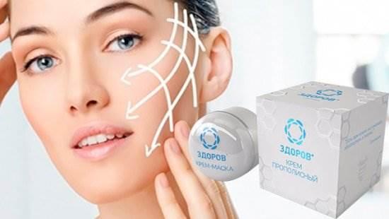 Крем-воск «Здоров» – эффективное средство от морщин и старения