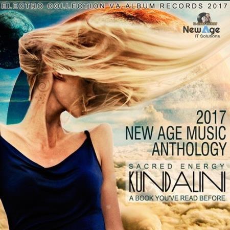 Kundalini: New Age Anthology (2017)