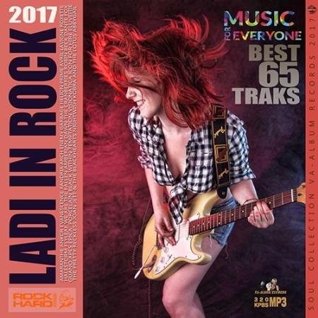 Lady In Rock Music (2017)
