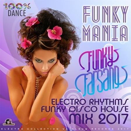 Electro Rhythms Funky Disco House (2017)