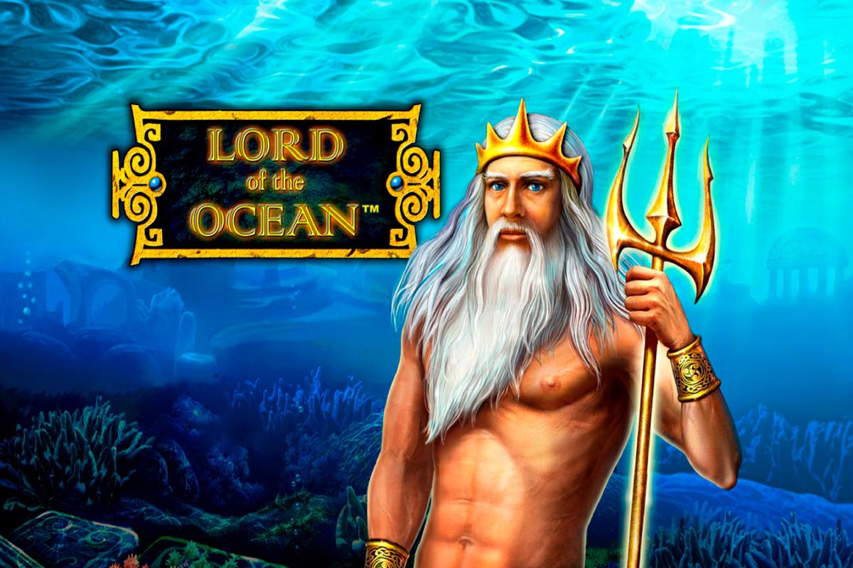 Игровой автомат «Lord Of The Ocean» – в гостях у Посейдона