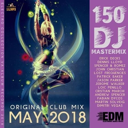 Club EDM: DJ Mastermix (2018)