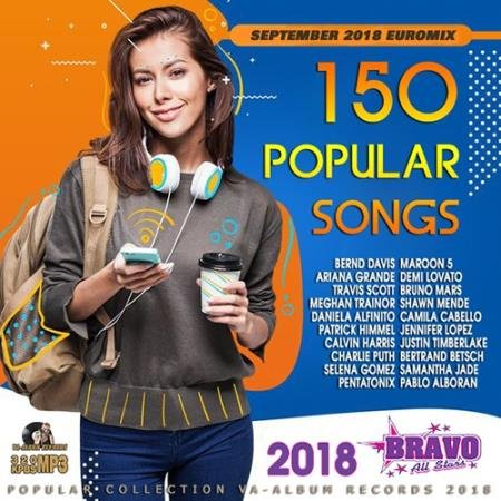 150 Popular Songs: September Euromix (2018)