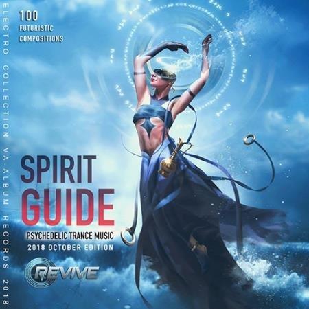 Spirit Guide (2018)