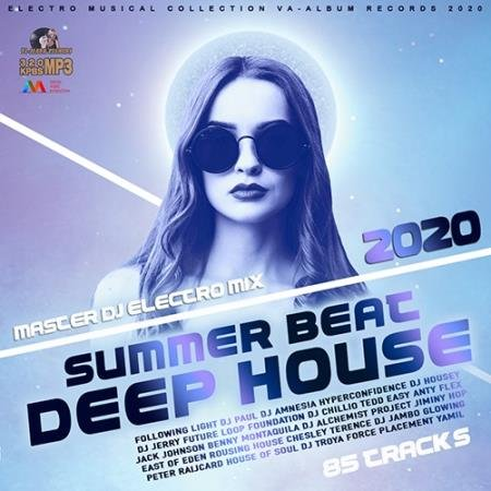 Summer Beat Deep House (2020)