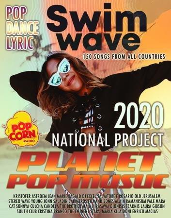 Swim Wave: Planet Pop Music (2020)