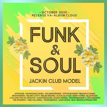 Funk & Soul: Jackin Club Model (2020)
