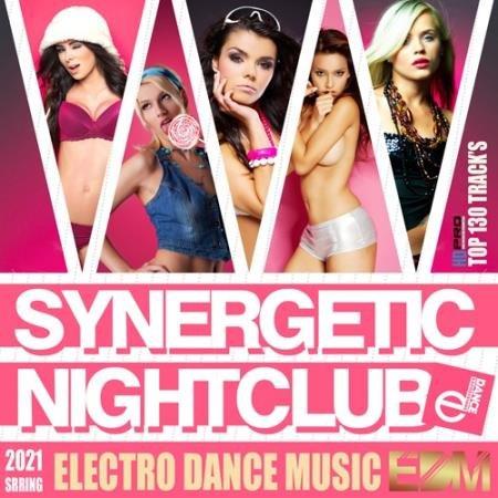 E-Dance: Synergetic Nightclub (2021)