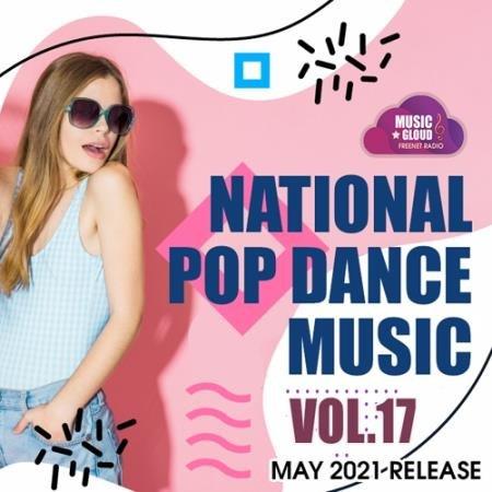 National Pop Dance Music Vol.17 (2021)