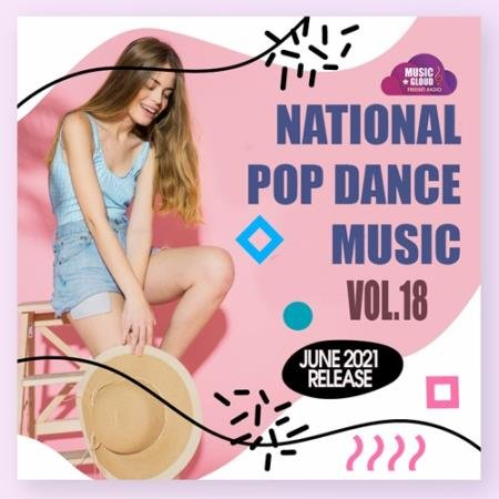 National Pop Dance Music Vol.18 (2021)