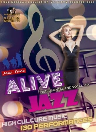 Alive Jazz: Jazz Time Project (2021)